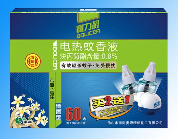 Mosquito Liquid-Fresh Fragrance Type (In-line Suit)