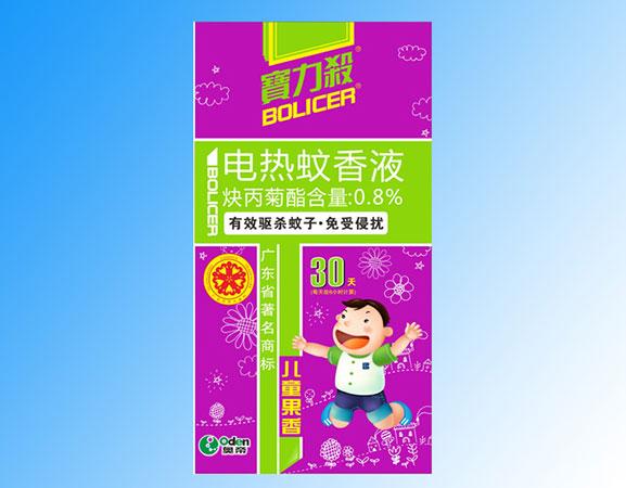 Mosquito Liquid-Children's Fruity Single Pack