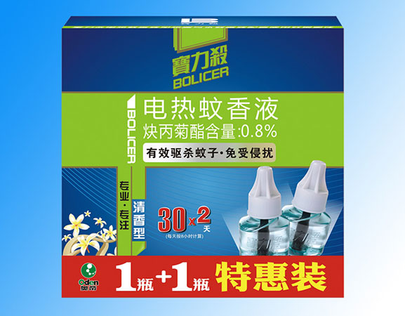 Mosquito Liquid-Fresh Fragrance 1 Bottle + 1 Bottle Special Pack