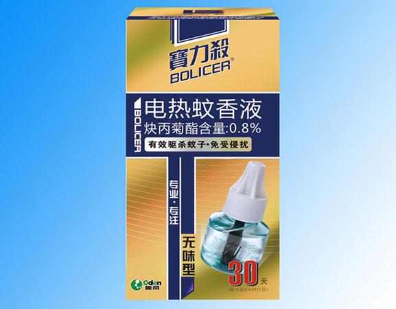 Mosquito Liquid-Odorless Single Pack