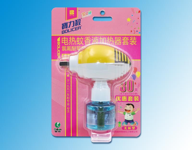 宝贝健-(无味型)电热蚊香液加热器套装