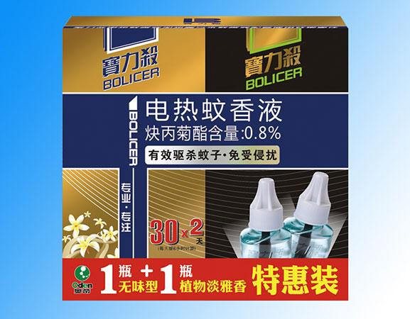 Mosquito Liquid-Odorless + Plant Elegant Fragrance Special Pack