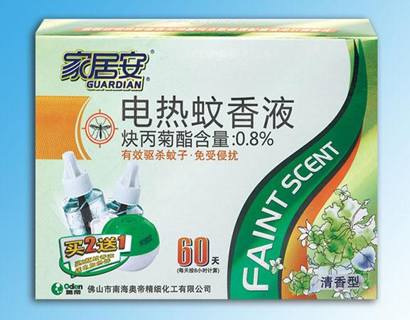 蚊液-2瓶清香型+1直插式器(套装)