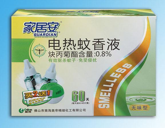 蚊液-2瓶无味型+1直插式器(无线套装)