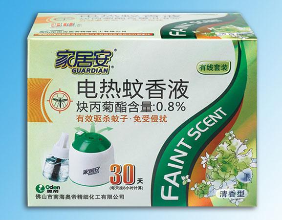 蚊液-(1清香型瓶+1有线器)有线套装