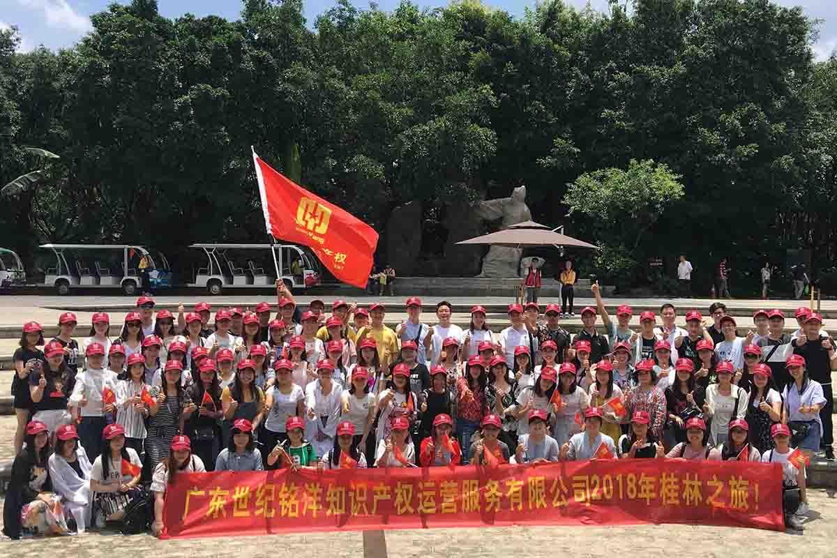 2018年广西桂林旅游活动