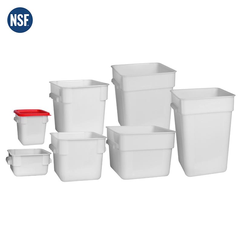 PP方形储物桶