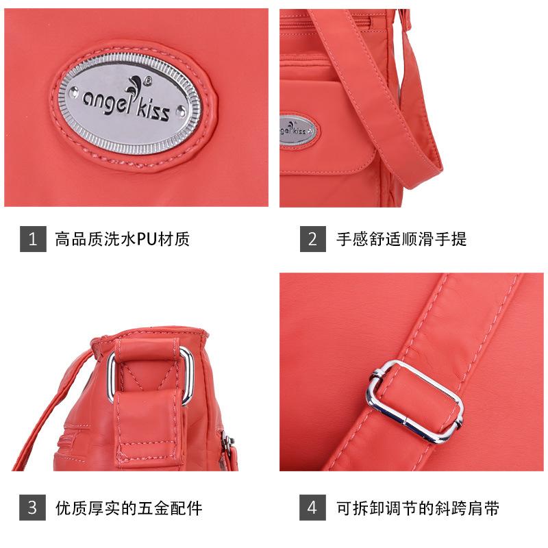Angel kiss品牌女包2020夏季新款欧美时尚潮流单肩小方包斜挎小包