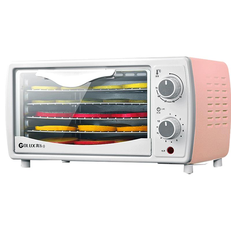 MF1001-10L Dried Fruit Machine