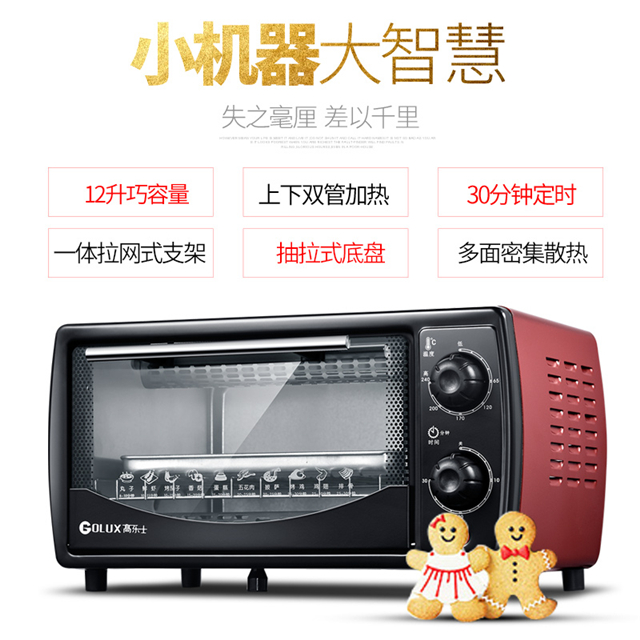 G12A-12L Electric Oven