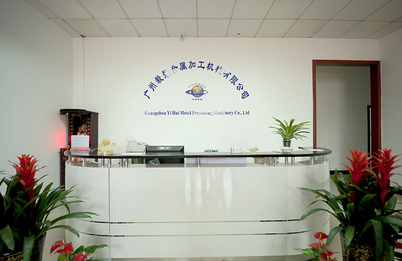 A corner of the company-the front desk of Zhongbang Welding Machine