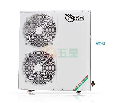 高温热泵烘干机(KRG-5)