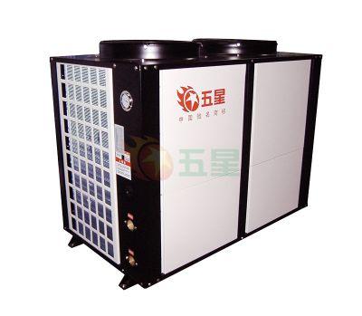 高温烘干机KRG-10