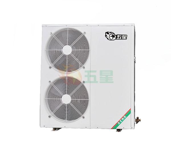 高温烘干机KRG-5