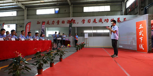 Launching Ceremony for SANYA SUPRA SY125-8A