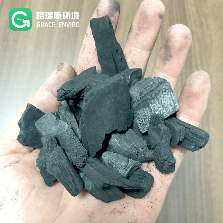 竹炭颗粒 规格齐全