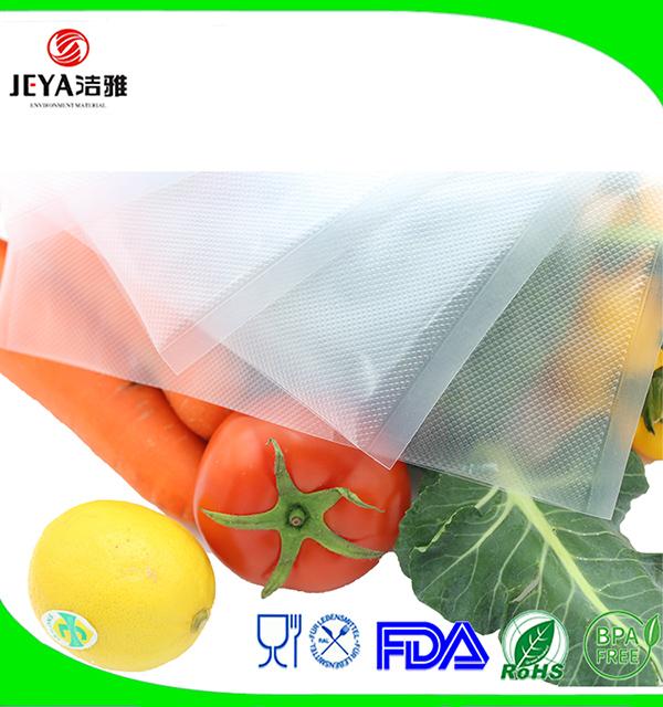 10*15cm 食品级多层共挤纹路袋多规格可定制